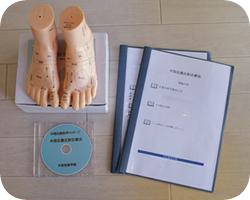 lesson_03_dvd.jpg
