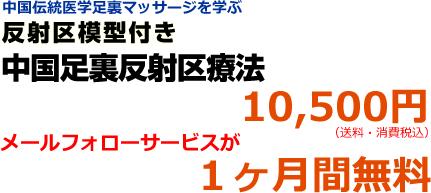lesson_03_message.jpg